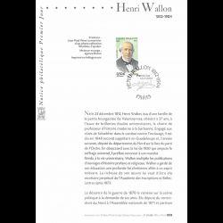 2004 Notice Philatélique -...