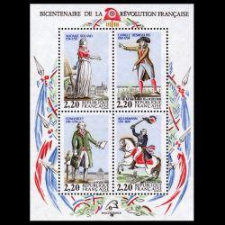 Bloc feuillet de France n° 10