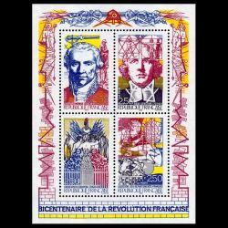 Bloc feuillet de France n° 12