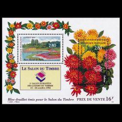 Bloc feuillet de France n° 16