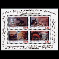 Bloc feuillet de France n° 17