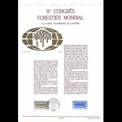 Document Officiel 1991 - Xé...