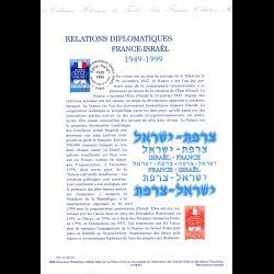 Document Officiel 1999 -...