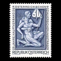 Timbre d'Autriche n° 1245...