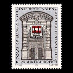 Timbre d'Autriche n° 1249...