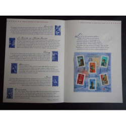 Document Officiel 2003 -...