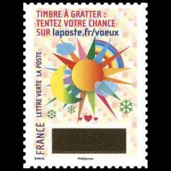Timbre adhésif de France N°...