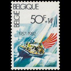 Timbre de Belgique n° 2042...