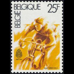 Timbre de Belgique n° 2044...