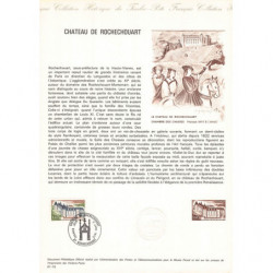 Document Officiel 1975 -...