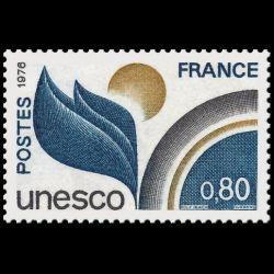 Timbre service de France n°...