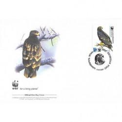 FDC WWF - Géorgie (Mi 528)...